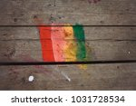 wood texture with a rainbow | Shutterstock . vector #1031728534