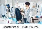 beautiful woman fashion ... | Shutterstock . vector #1031742793