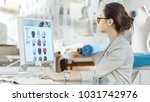 beautiful fashion  designer  ... | Shutterstock . vector #1031742976