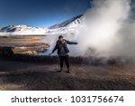 atacama desert  chile   july 17 ... | Shutterstock . vector #1031756674