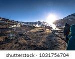 atacama desert  chile   july 17 ... | Shutterstock . vector #1031756704
