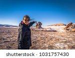 atacama desert  chile   july 16 ... | Shutterstock . vector #1031757430
