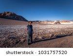 atacama desert  chile   july 16 ... | Shutterstock . vector #1031757520