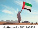 proud arabian emirati man... | Shutterstock . vector #1031761333