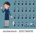 flat type police women_1   Shutterstock .eps vector #1031768350