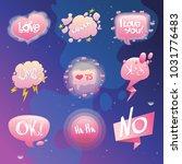set of pink cute speech bubbles ... | Shutterstock .eps vector #1031776483