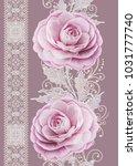 seamless pattern. decorative... | Shutterstock . vector #1031777740