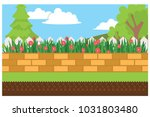 home garden yard  vector... | Shutterstock .eps vector #1031803480