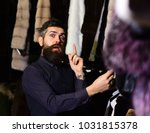 man with beard and mustache... | Shutterstock . vector #1031815378