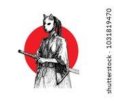 masked samurai girl hand drawn... | Shutterstock .eps vector #1031819470