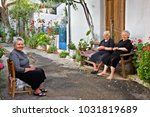 crete island  greece  may 23 ...   Shutterstock . vector #1031819689