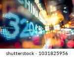 stock market display in the...   Shutterstock . vector #1031825956