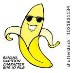 banan cartoon character | Shutterstock .eps vector #1031831134