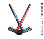 hockey stick winter sports... | Shutterstock .eps vector #1031834800