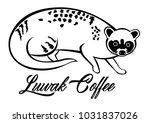 an illustration of animal luwak
