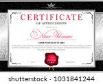 certificate in the official ... | Shutterstock .eps vector #1031841244