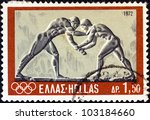 greece   circa 1972  a stamp... | Shutterstock . vector #103184660