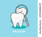 happy tooth icon. cute tooth...   Shutterstock .eps vector #1031848429