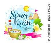 amazing thailand songkran...   Shutterstock .eps vector #1031854108