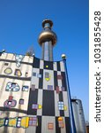 Small photo of April 12, 2009. Spittelau waste incineration facility designed by Hundertwasser, Vienna, Austria.
