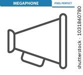 megaphone icon. professional ... | Shutterstock .eps vector #1031860780