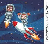 astronaut kids cartoon | Shutterstock .eps vector #1031877508