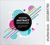 modern abstract circle... | Shutterstock .eps vector #1031884780