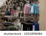 key ring with tag | Shutterstock . vector #1031898484