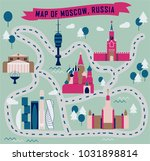 map of moscow  russia | Shutterstock .eps vector #1031898814
