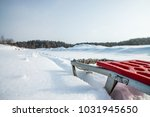 metal sledge on the snow traces ... | Shutterstock . vector #1031945650
