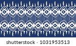 ikat seamless pattern. vector... | Shutterstock .eps vector #1031953513