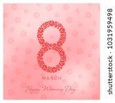 womens day vector illustration | Shutterstock .eps vector #1031959498