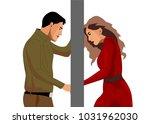 vector illustration of the... | Shutterstock .eps vector #1031962030