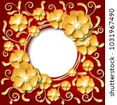 luxury vintage round frame with ... | Shutterstock .eps vector #1031967490