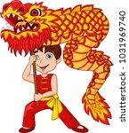 cartoon kid performing dragon... | Shutterstock .eps vector #1031969740