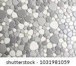 small stone tile floor texture... | Shutterstock . vector #1031981059