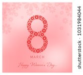 womens day vector illustration | Shutterstock .eps vector #1031984044