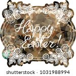 mosaic holiday label with...   Shutterstock .eps vector #1031988994