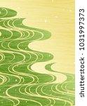green background of japanese... | Shutterstock .eps vector #1031997373