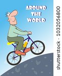 man goes around the world on... | Shutterstock . vector #1032056800