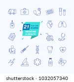 thin lines web icon set  ... | Shutterstock .eps vector #1032057340