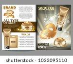 cosmetic magazine template ... | Shutterstock .eps vector #1032095110