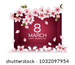 8 march happy women's day... | Shutterstock .eps vector #1032097954