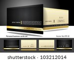 personal business cards set | Shutterstock .eps vector #103212014