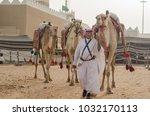 riyadh  saudi arabia   february ... | Shutterstock . vector #1032170113