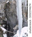 breitachklamm in winter icicles ... | Shutterstock . vector #1032194674