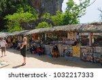 thailand  phuket  2017   james... | Shutterstock . vector #1032217333