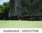thailand  phuket  2017   james... | Shutterstock . vector #1032217336