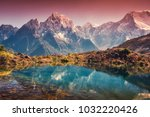 beautiful landscape with high... | Shutterstock . vector #1032220426