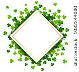 st. patricks day  abstract... | Shutterstock .eps vector #1032244030